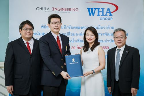 Memorandum of Understanding  Singing Chulalongkorn University and WHA Corporation to Collaborate and Exchange Knowledge for Wastewater Management and Wastewater Treatment Engineering Project