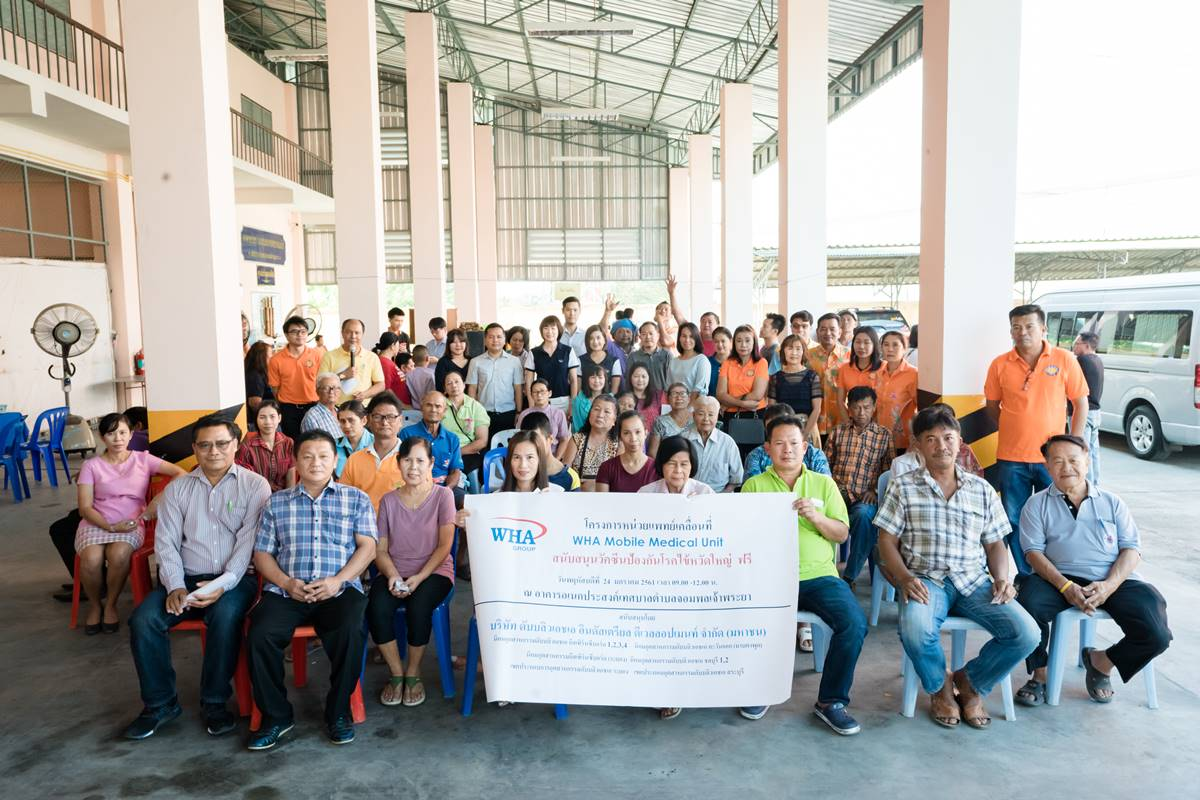WHA Group Sponsors Flu Vaccines in  Rayong's Jomphol Jaophraya Municipality