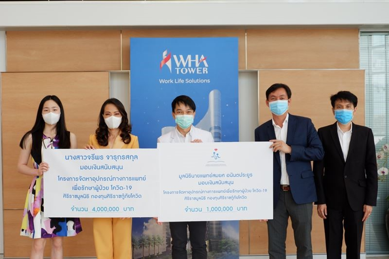 WHA Group Launches Initiatives to Help Surmount Challenges of Covid-19 Pandemic
