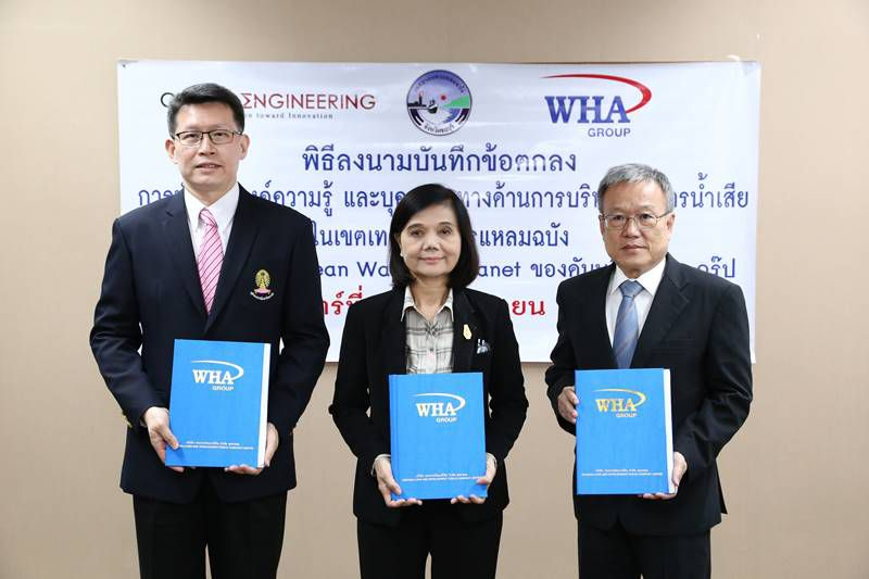 WHA Group, Chulalongkorn University and Laem Chabang  Sign MoU for Wastewater Management and Treatment Collaboration