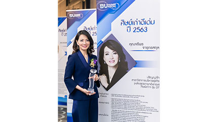 WHA Group Chairman Honored with  Bangkok University Alumni Award