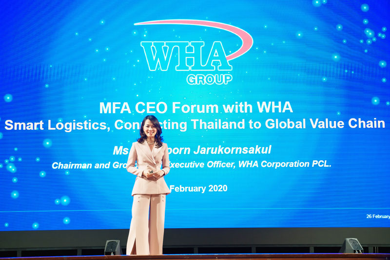 WHA Group CEO Shares Insights on International Logistics Business Development at 20th MFA CEO Forum