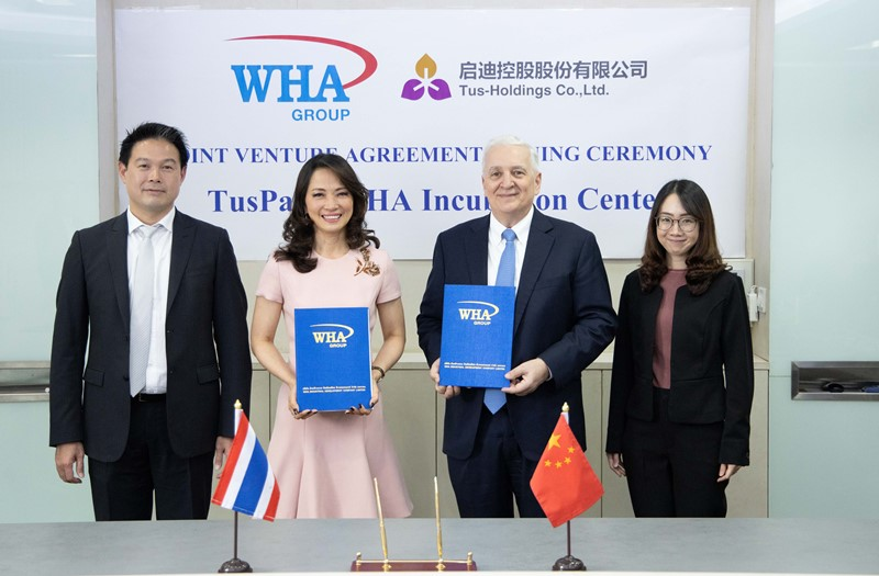 WHA Industrial Development and China's Tus Holdings To Launch Science & Tech TusPark in Bangkok