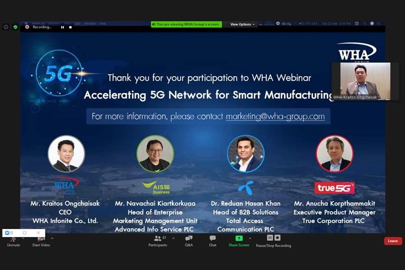 WHA Group Hosts 5G Network Webinar  to Boost Smart Manufacturing in the EEC