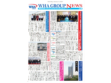 WHA Group Japanese Newsletter - Vol.36
